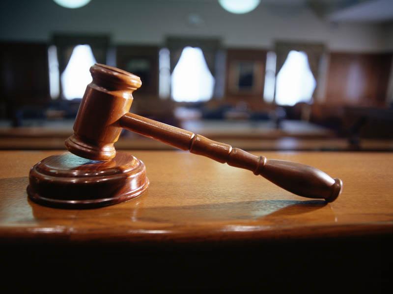 Şikayet Hakkı ve Şikayetten Vazgeçme